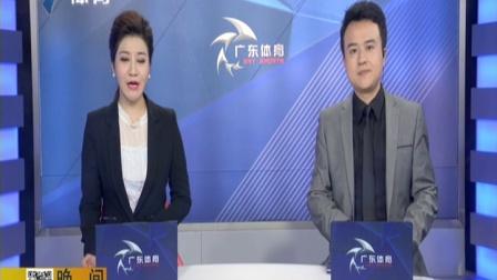 沪媒曝登巴巴遭遇种族歧视  申花俱乐部将会上诉