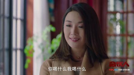 合伙人 23 辛晴告知杨子想法  加入张遨公司打败东青