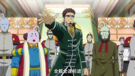银魂 第359话 银之魂篇 小孩才做选择 MADAO两个都要救 自毁式拯救计划启动