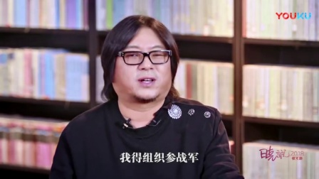 处于内乱时期的中国,还是会不约而同站在正义的一方!