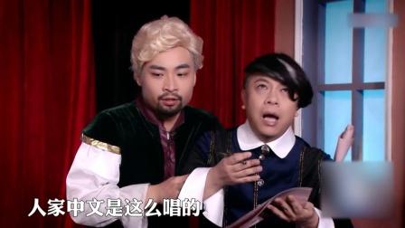 2.周六夜现场:演员用中文唱歌:带刺的玫瑰,还让人小心点,现场笑声不断,遇上自己改剧本的演员,蔡康永也是头疼,都可以出表情包了