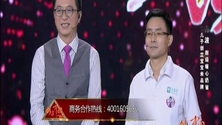 创客中国 2018 创业者研发教育产品 让中国少儿教