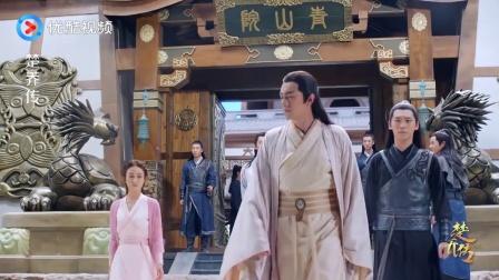 楚乔传:燕洵没来,淳儿连美食歌舞都不感兴趣了,只顾着托腮发呆