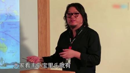 要不是郑成功儿子和他小老婆乱搞关系,现在菲律宾都是中国的!