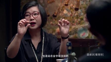 娱乐评论员现场剖析王宝强事件,侧面反映中国金钱交换美貌的婚姻市场