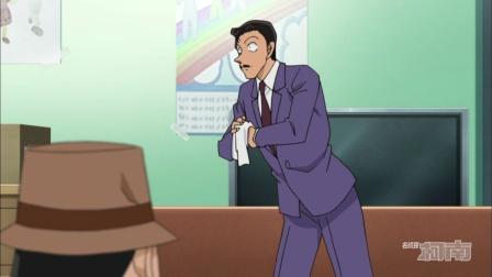 《名侦探柯南》966 目暮警官另类求人法 柯南再借毛利之口破案