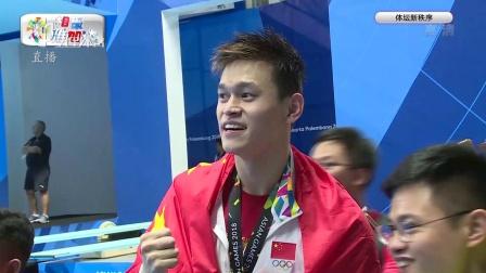认清亚洲体坛新秩序  迎接东京奥运会对决 体育
