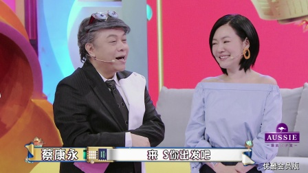 會員版 樂華七子送小S林志玲簽名照 黃曉明發紅包區別對待小S蔡康永