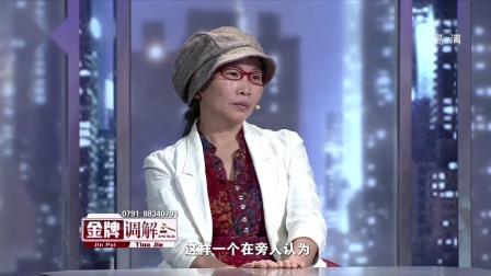 律师邵佳:协商一致 女方可要求经济补偿