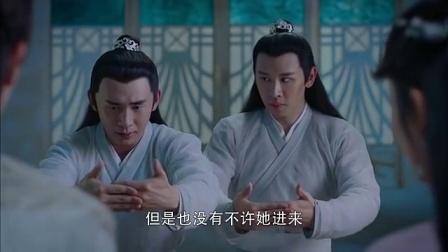 香蜜沉沉烬如霜 40(电视台版) 邓伦cut