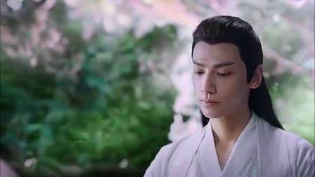 香蜜沉沉烬如霜 44(电视台版) 罗云熙cut