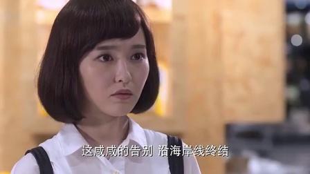 何以笙箫默 01 钟汉良,唐嫣cut