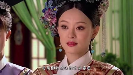 甄嬛传 59 蔡少芬cut
