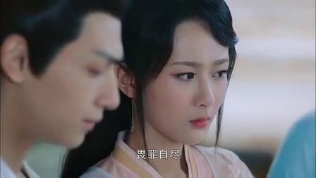 香蜜沉沉烬如霜 47(电视台版) 罗云熙cut