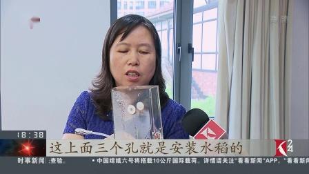 """天宫二号:""""自拍神器""""完成""""天地合影""""  东方新闻 20181002 高清版"""