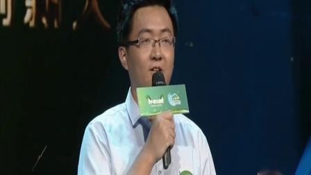 """第三届""""中国创翼""""创业创新大赛内蒙古赛区选"""