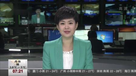 """孩子眼中家乡的样子:""""童绘盛京""""我的故乡这么美 第一时间 181015"""