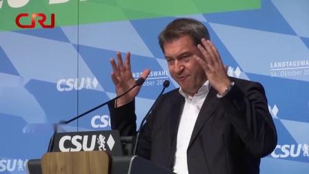 德国巴伐利亚新一届州议会选举