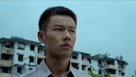 为青春点赞 第32集预告片 地震过后生死未卜,许川赶赴灾区寻父母