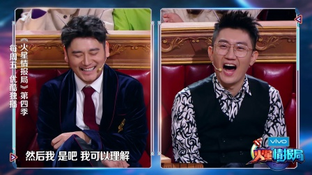 路人认不出自己,刘维解释自己现实比电视上要帅