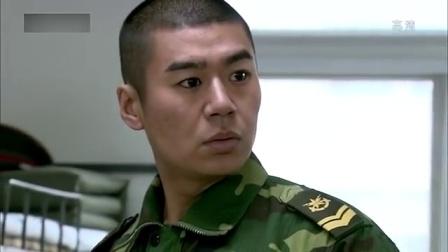我是特种兵 04 谷智鑫cut