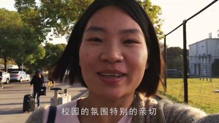 游上海大学 感受青春气息
