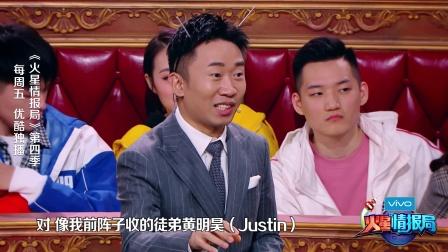 更多优秀年轻人的出现,让杨迪感受到压力