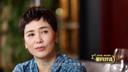 蒋雯丽细谈《霸王别姬》拍摄细节,感恩陈凯歌给予自己机会