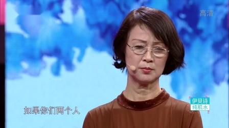 俞柏鸿理解妻子过于强势,指责丈夫无责任感