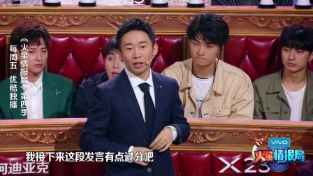 杨迪称郭雪芙不配当副局长,反被揭发想谋夺局长之位