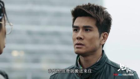 《兄弟》【伍允龙CUT】21 流浪汉赚翻了!杨青青回忆童年找到船,马斯婷功不可没