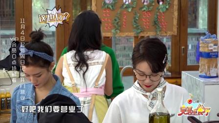 女生餐厅随时随地唱生日歌,薛凯琪为何要王菊求她