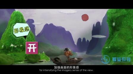 第三季5集 望天门山