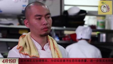 """""""王大头密探问题餐厅""""《暴走大事件》"""