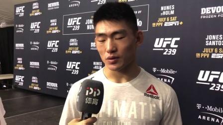 UFC239宋亚东:没想过会快速获胜,期待深圳站