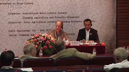 互动讨论——2012木文化国际研讨会