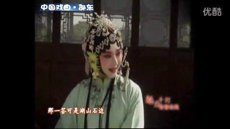 高清版立体声昆曲CD【牡丹亭·寻梦】单雯(忒忒