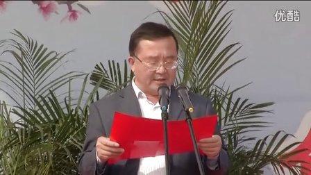 刘伟/17:01 肥城市桃都中学揭牌仪式视频(二) 桃都刘伟377