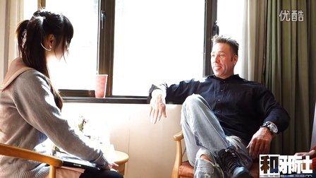 比利·海灵顿先生上海采访视频