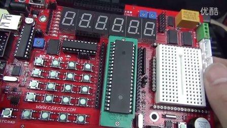 kc-tx-1c单片机开发板