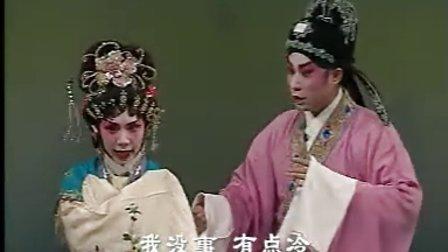 梁耀安倪惠英主演粤剧《真假金牡丹》第七场
