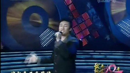 江涛《愚公移山》(歌声飘过30年)
