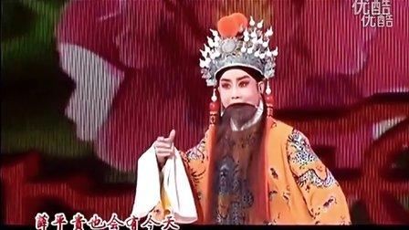 晋剧《大登殿》2013山西春晚