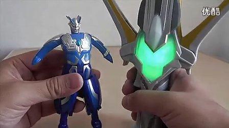 【龙哥转载】奥特曼 银河火花变身器 奥特蛋 联动音效