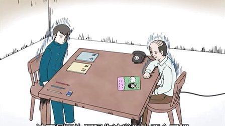 日和漫画中文配音图片