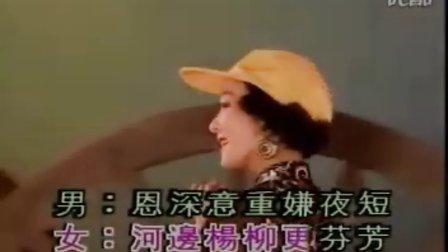 游上林【韩再芬侯长荣】黄梅戏电视剧《孟丽君》选段