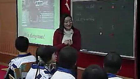 广东实验中学 广东省第三届初中英语优质评比暨观摩