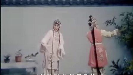 [昆曲]牡丹亭.01-张继青