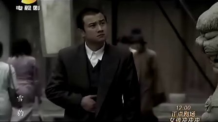 雪豹日本女优剧全集优酷_电视连续剧[雪豹] - 专辑 - 优酷视频