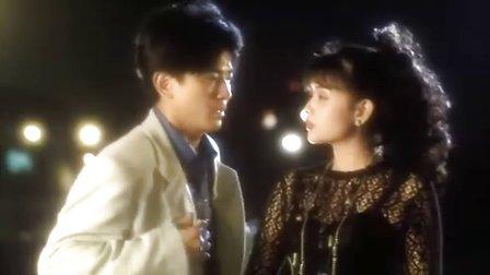 星临门国语曾志伟吴君如张学友刘嘉玲.mp4舞蹈年轻视频图片